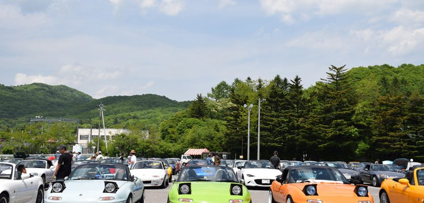 Karuizawa Meeting 2018 - NA Edition