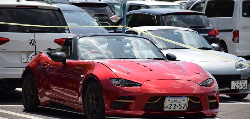 Karuizawa Meeting 2018 - ND Edition